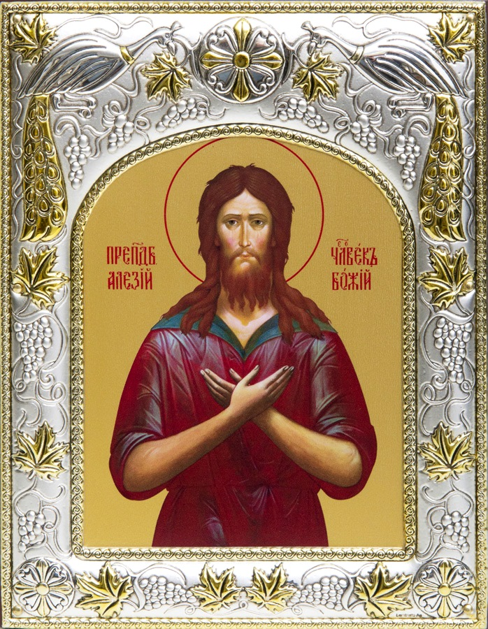 Днем, открытки с днем алексея божьего человека