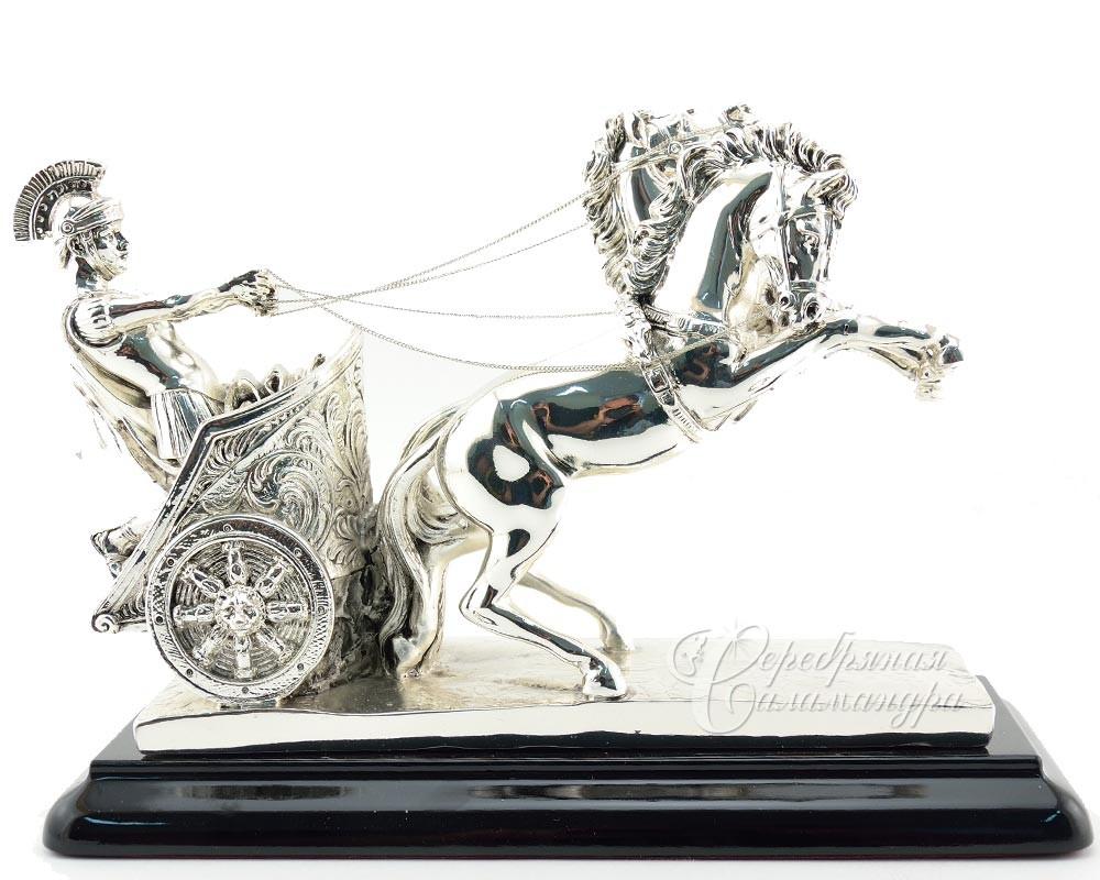 Купить Серебряную Римскую колесницу в Подарок для Мужчины. Спб.