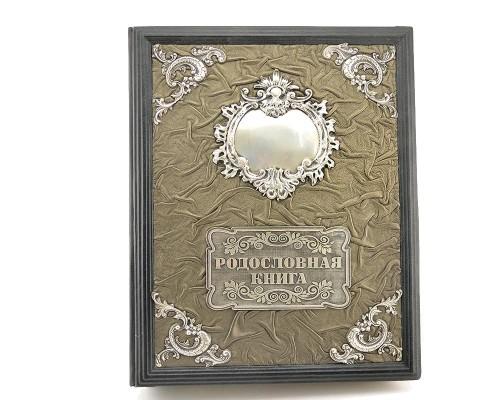 Купить книгу для родословной в Санкт-Петербурге
