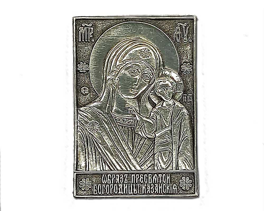 Серебряная икона Российская серебро Казанская Божья Матерь