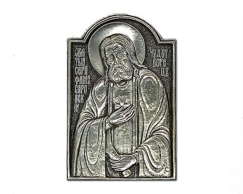 Серебряная икона Российская серебро Серафим чудотворец