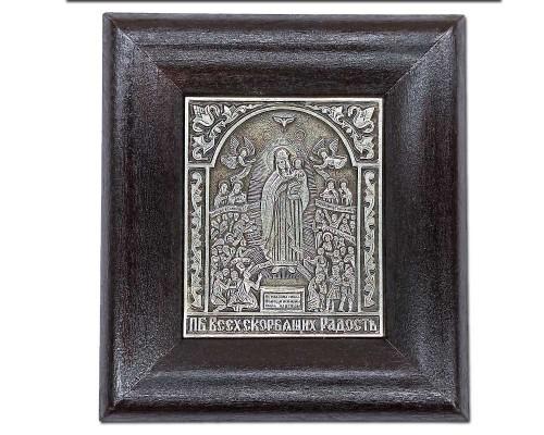 Серебряная икона Российская серебро ПБ
