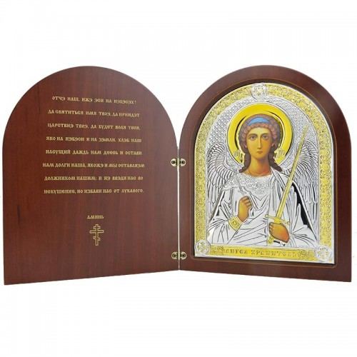 Купить Серебряный Складень Ангел Хранитель BELTRAMI