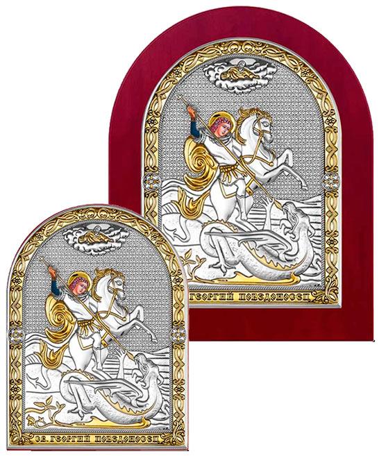 Серебряная Икона Георгий купить