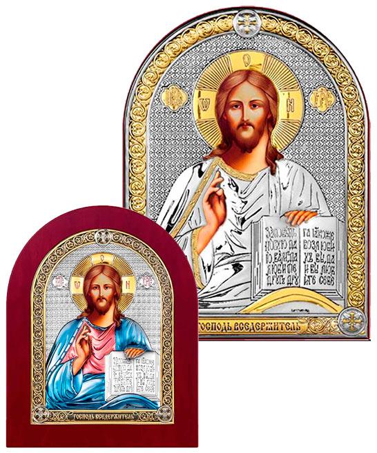 Серебряная Икона Иисус господь купить