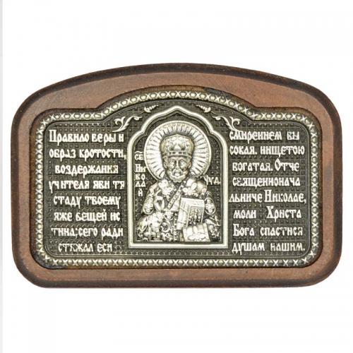 Серебряная икона Российская серебро триптих в машину