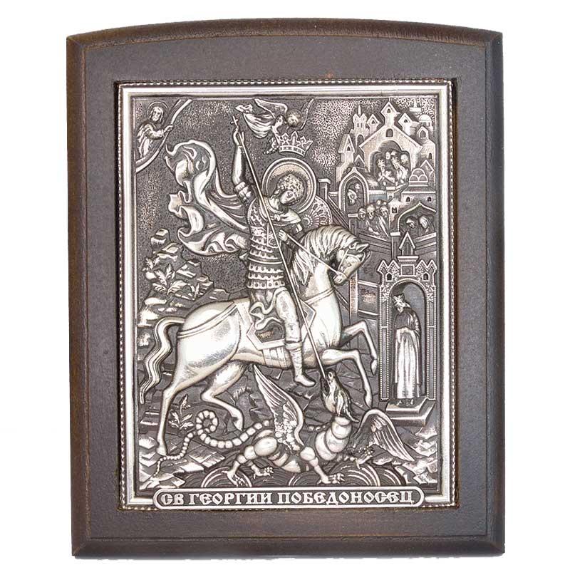 Серебряная икона Российская серебро Георгий